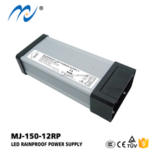 110-240VAC to 12v dc led driver regulated power supply