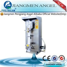 Angel Fountain Palm brand aseptic pouch packing factory