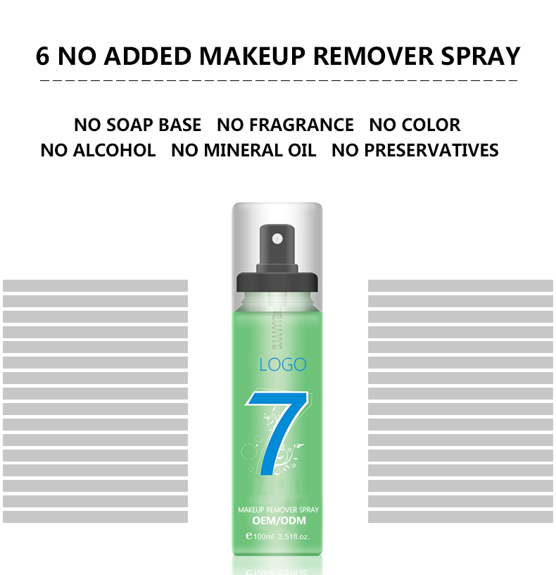 Mild and non irritation moisturizing remover oil and cleansing water spray