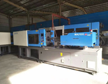 Haitian 250Ton used plastic injection molding machine MA2500 with sero motor