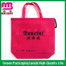 Grocery use recyclable gsm customized AZO free pp non woven tote shop bag