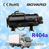 /product-detail/refrigeration-parts-application-hermetic-rotary-refrigerating-inverter-compressor-for-used-truck-freezing-unit-60292424716.html