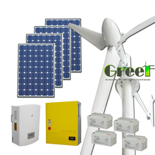 HOT ! small hybrid solar wind power system 1KW ,Chinese electric generator,HYBRID energy,compulsory