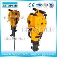 manufacturer supply yn27c gasoline rock drill