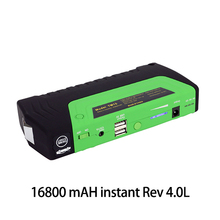 Top Quality 12V 16800mah 800A Peak Current Car Booster Power Bank Battery Jump Starter, Car Jump Starter Power Bank Imported