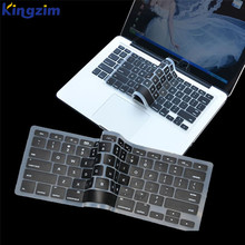 Custom Silicone Waterproof Keyboard Dust Cover for Apple Macbook Pro Air Retina