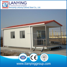 Wholesale China merchandise prefabricated container house for office&shop