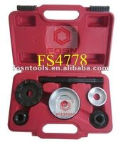 2014 Bush Removal Tool - Ford Mondeo auto tools Vehicle Tools diagnostic reflex hammer kit