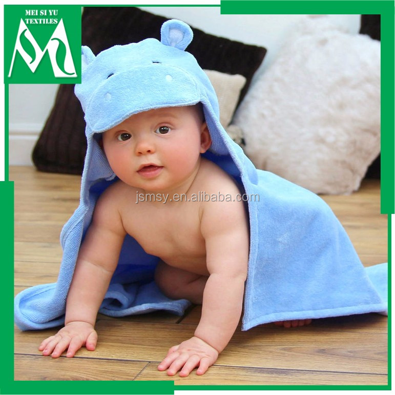 Baby blanket hooded bath towel bamboo fabric