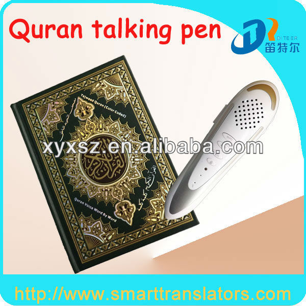 Super Quality Quran Mp3 Player M9 Quran Read Pen+Multi-Language Reading+Rechargeable