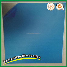 HX 0517 adhesive tape PE protective film for stainless steel