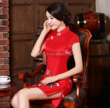 Z55130B Evening Short Modern Red Cheongsam Dress