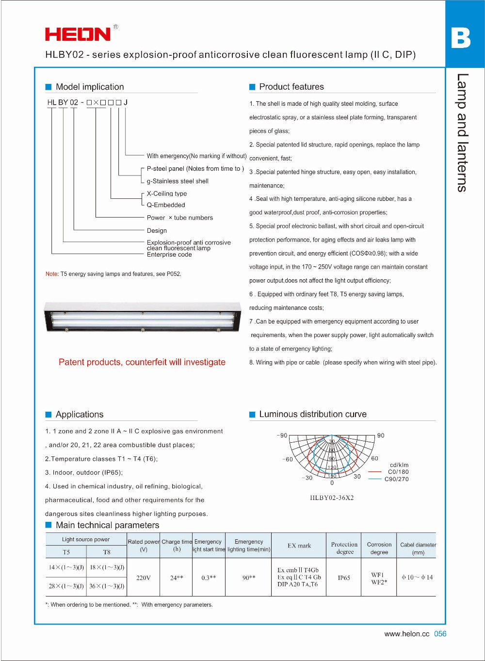 HLBY02-Series explosion & corrosion-proof clean fluorescent lamp
