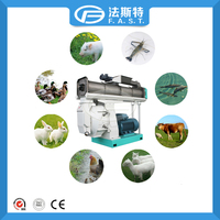 high value small fish feed mill with CE certification