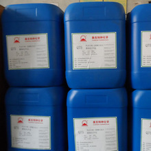 Complexing agent for copper electroless plating Q75 102-60-3