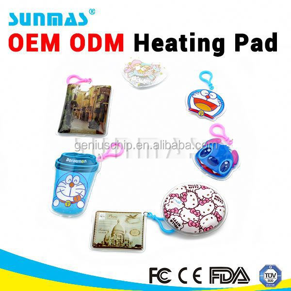Medical CE approved electric hot pack,electric cold hot pack