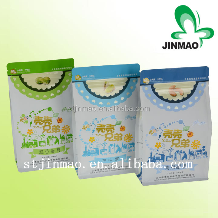 Hot film printing nuts packaging bags