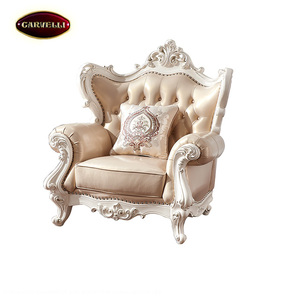 118(W)-S-1 Vintage Retro Indonesia French Antique Reproduction Furniture One Seat Sofa
