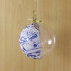 2016 latest design 2 part opening christmas plastic balls wholesale
