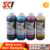 China Zhuhai ink factory supply t shirt printing ink for Epson DX4 DX5 DX6 DX7 print head
