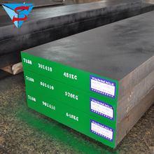 Q235B steel equivalent,mild steel specification,A36 steel plate