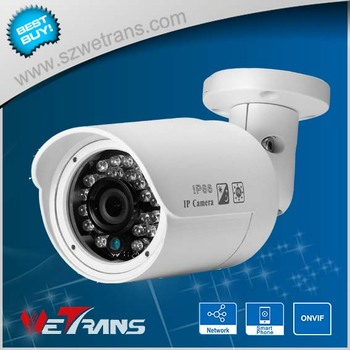 IP66 Waterproof 20 Meter Night View Support POE Onvif 1080P Network Outdoor Infrared Camera
