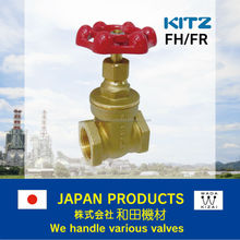 Class 125 brass and bronze gate valve kitz , Japan