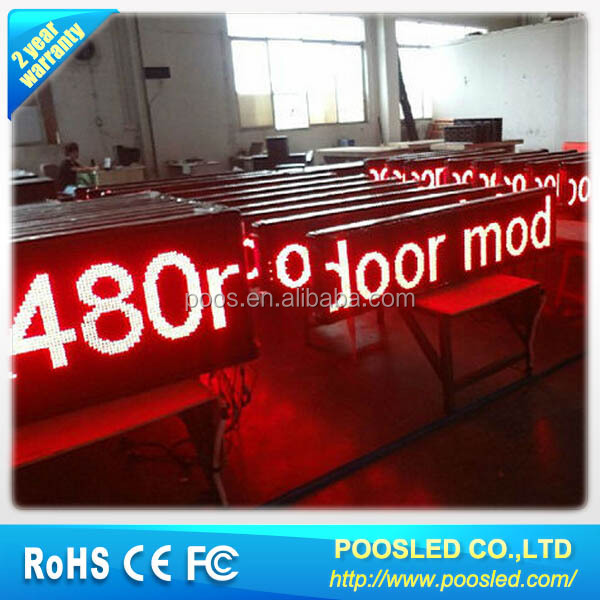 remote control led scrolling sign \ scrolling signs \ scrolling text