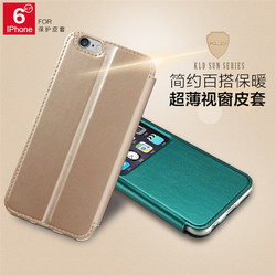 For iphone 6 KLD brand sun series flip cover smart window leather case