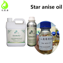 Star Anise Essential Oil Star Anise Seed Oil 99% Anethole Steam Distillation