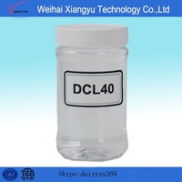 RO Reverse Osmosis Reducing Agent DCL40