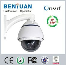 security fisheye surveillance camera CCTV 360 degree fisheye panoramic camera made in china