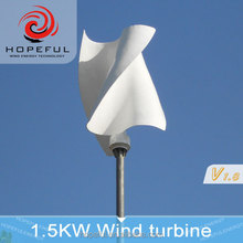 1.5KW hot-selling durable spiral vertical axis wind turbine for sale, green energy