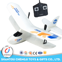 Flying sky 2ch plastic 2.4G new kids items rc airplane china for sale