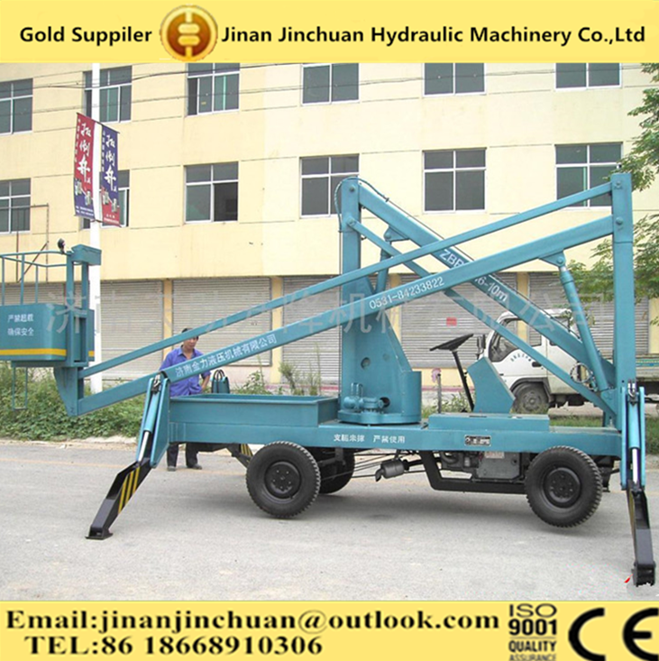 mobile hydraulic folding arm boom lift/crank arm aerial work platform