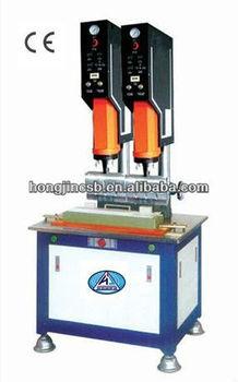 rf welding machine for sale