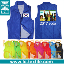 china factory cheap fishing/running vest for 2017 new president election campaign KOREA