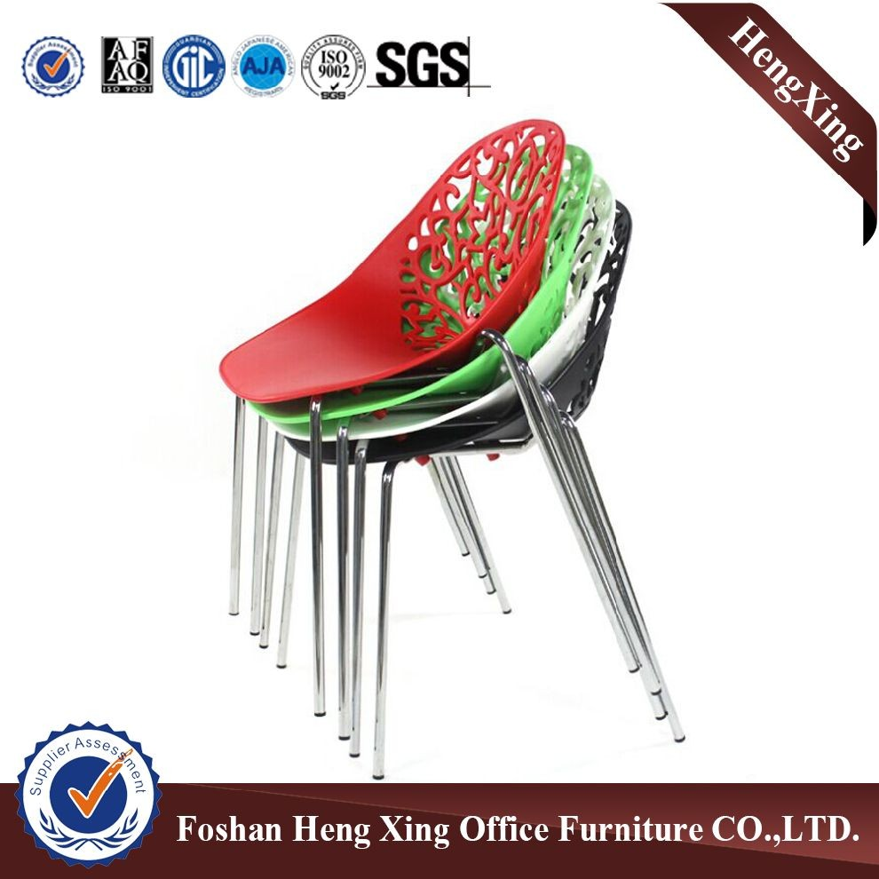 Cheap fashion metal legs plastic chair s990_HX-5CH130.jpg