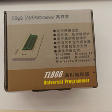 100% New Speed Bios Programmer Supports TL866A