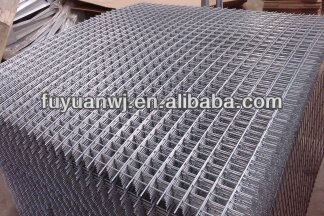 High quality hot dipped galvanized fence panel