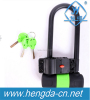 YH9137 New arrival U shape lock for motorcycle and bicycle U shape lock