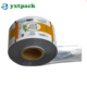 custom gravure printing heat seal aluminum foil laminated food packaging film/roll for coffee