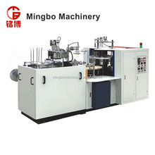 MB-S60 full automatic round bottom noodle box making machine cheap price
