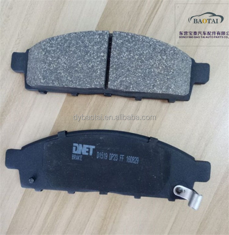 Brand new brake drum disc lathe brake pad With Long-term Service