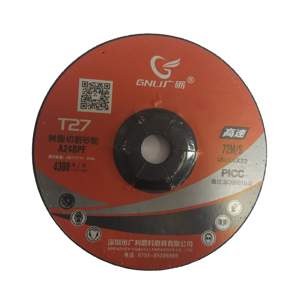 cutting and grinding disc,grinding wheel,diamond grinding wheel for carbide