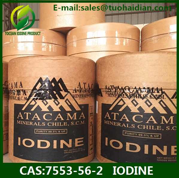 Factory supply good price 99.99% crude iodine