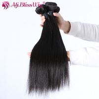 Free Shipping Silky Straight Virgin Cuticle Aligned Virgin Raw Indian Hair Extension