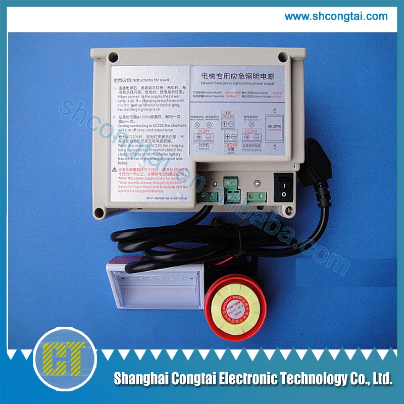 RKP220/24H Elevator emergency lighting power supply