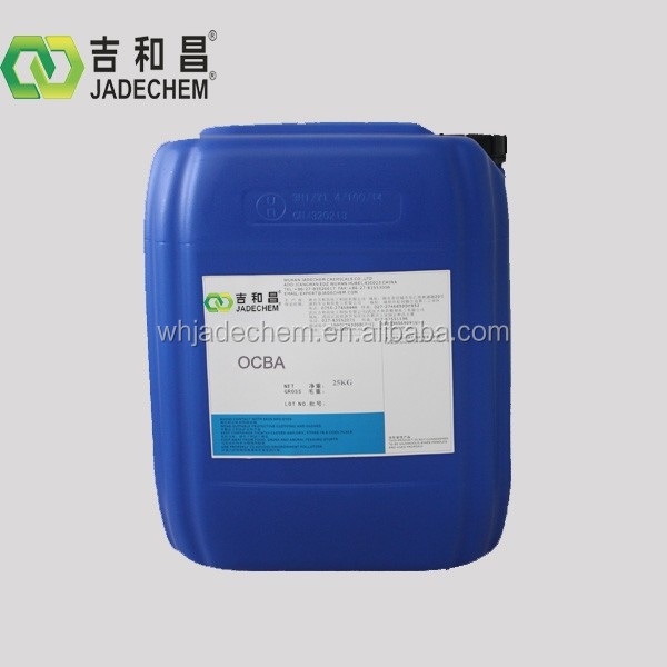 2-chlorobenzaldehyde Raw materials for acid zinc plating brighteners