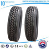 SUNOTE brand radial truck tire 11r22.5 295/75r22.5 11r24.5 with DOT, SMARTWAY for trailer, drive and steer use